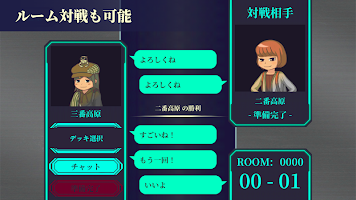 Screenshot 4: CONEXR —コネクサ—