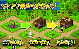 Screenshot 2: 這裡是勇者村