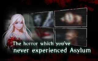 Screenshot 2: Asylum (Horror game)