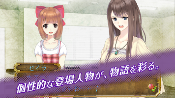 Screenshot 4: Himegimi Detective