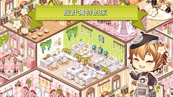 Screenshot 1: Kawaii Home Design -  裝飾和時尚遊戲