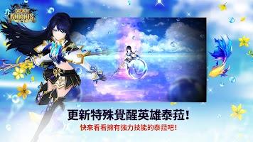 Screenshot 1: 七騎士 (國際版)