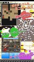 Screenshot 4: 脱出ゲーム ヒメメメ