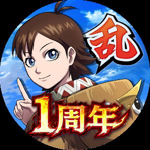 Icon: Kingdom Ran