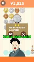 Screenshot 4: Shoot Coin Yen Exchange Puzzle