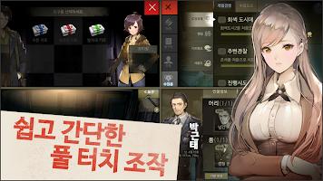 Screenshot 2: 灰色都市2