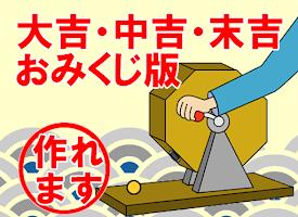 Screenshot 2: 今日運勢之彩票抽獎