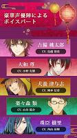 Screenshot 3: 桃源鄉迷宮