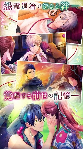 Screenshot 3: 妖怪戀廻