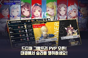 Screenshot 4: 탭소닉 TOP - 뮤직 그랑프리 | 글로벌버전