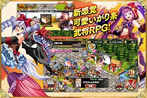Screenshot 4: Sengoku Asuka ZERO | Japonés