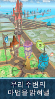 Screenshot 4: 해리 포터 : 마법사 연합