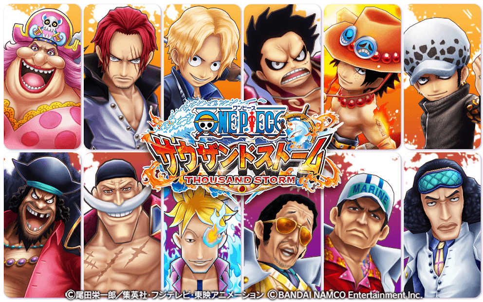 Screenshot 1: 航海王:萬千風暴 (One Piece Thousand Storm)