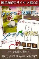 Screenshot 3: 吸血鬼福爾摩斯~從連環畫世界逃脫~