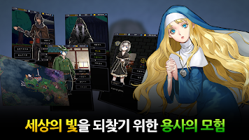 Screenshot 1: The Dark Town Online