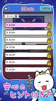 Screenshot 4: 脱出ゲーム ニャンデレラ