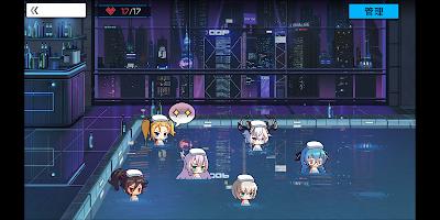 Screenshot 3: Border Reign | Japonais
