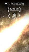 Screenshot 2: OPUS: 우리가 지구를 발견한 날