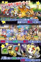 Screenshot 2: 魔族時間