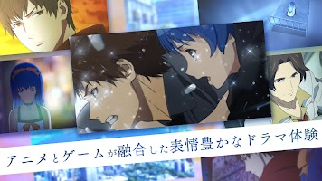 Screenshot 3: AFTERLOST - Shoumetsu Toshi
