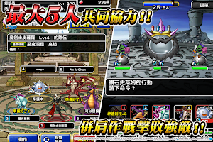 Screenshot 2: Dragon Quest Monsters: Super Light | จีนดั้งเดิม