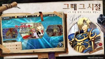 Screenshot 4: 夢幻模擬戰 (韓版)