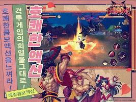 Screenshot 4: SAMURAI SHODOWN M | Coreano