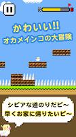 Screenshot 1: 小雞愛跑跑-嗶嗶(・θ・)