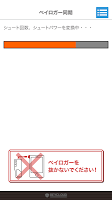 Screenshot 2: Beyblade Burst (Japan)