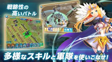 Screenshot 3: Art of Conquest(日版)
