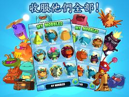 Screenshot 2: 魔寶樂園/ 寵物小精靈