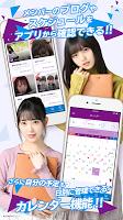 Screenshot 2: 노기자카46~always with you~_일본판
