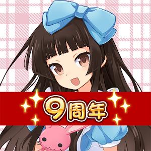 Icon: 萌えCanちぇんじ![無料で遊べる美少女育成着せ替えゲーム]