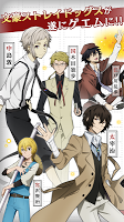 Screenshot 2: Bungo Stray Dogs: Mayoi Inu Kaikitan (JP)