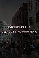 Screenshot 2: 逃離被感染的都市