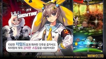 Screenshot 4: 命運之子 (韓版)