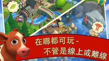 Screenshot 3: FarmVille 2:鄉間逍遙遊