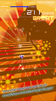 Screenshot 3: Groove Coaster 2