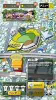 Screenshot 4: 猛虎伝説(阪神タイガース・阪神甲子園球場承認プロ野球ゲーム)