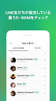 Screenshot 3: LINE MUSIC