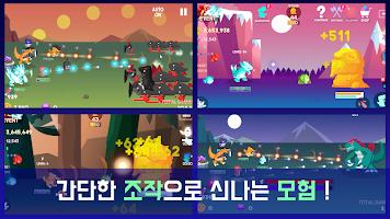 Screenshot 2: 공룡키우기 : 탭탭디노