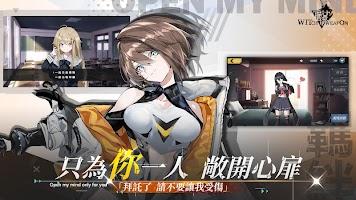 Screenshot 3: 魔女兵器(Witch's Weapon)繁中版