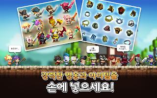 Screenshot 2: 薪水戰士
