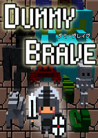 Screenshot 1: Dummy Brave