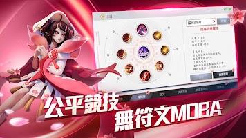 Screenshot 4: Onmyoji Arena | Traditional Chinese