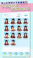 Screenshot 4: NGT48物語