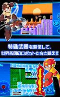 Screenshot 4: ロックマン6 モバイル