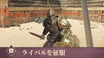 Screenshot 3: The Elder Scrolls: Blades | Japonés