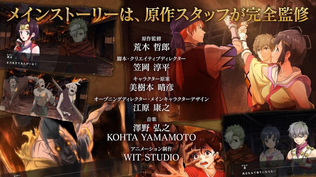 Download] Kabaneri of the Iron Fortress – Ran: Hajimaru Michiato