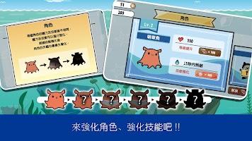 Screenshot 4: 萌章魚大冒險